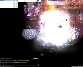 screenGimle[Hei+Tho]056ex.jpg